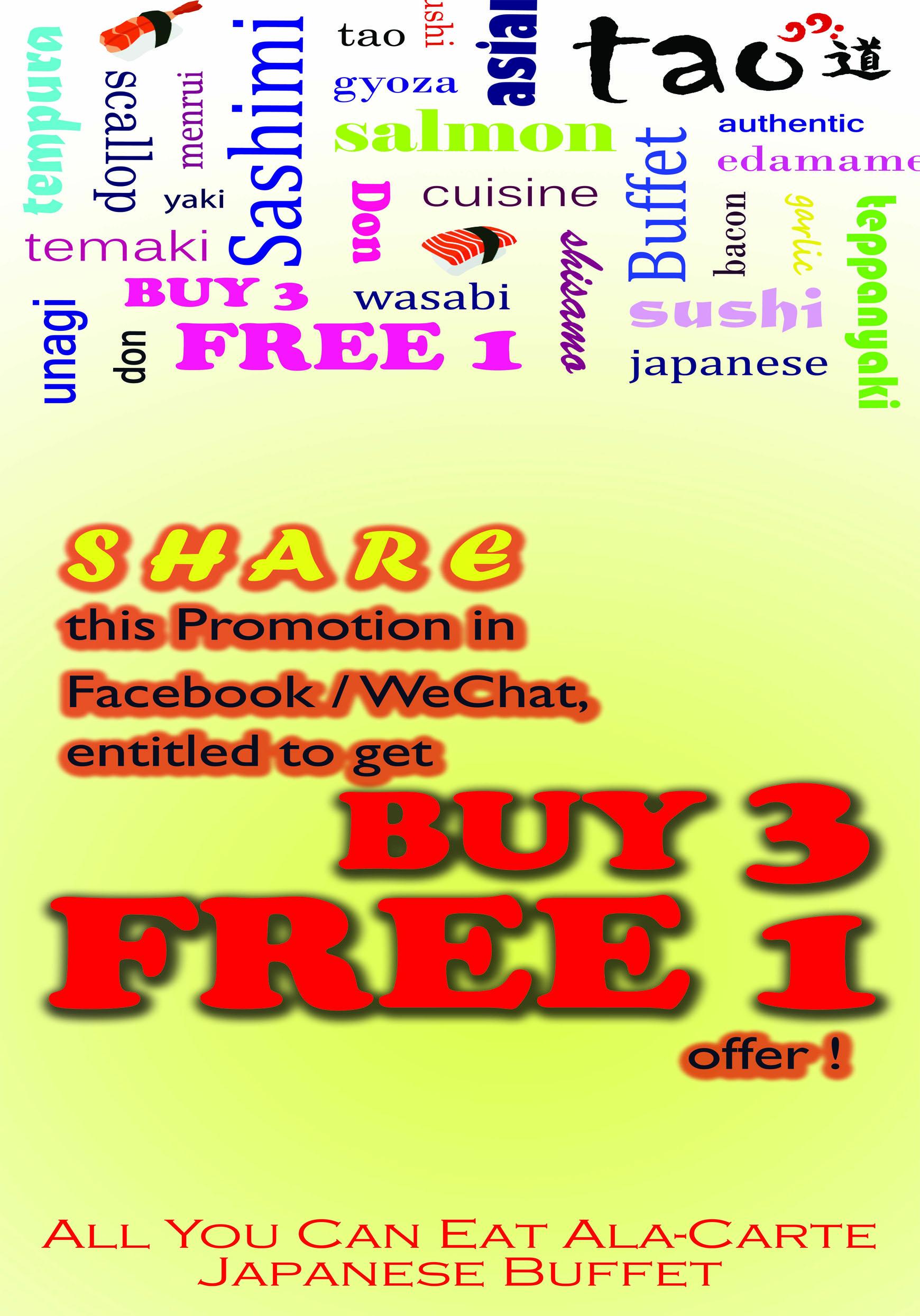 tao-cuisine - buy 3 free 1 offer